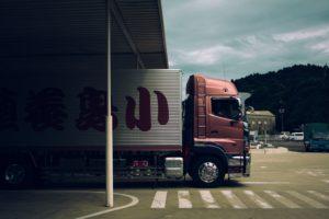 définition mobilité internationale - transport
